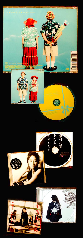 CD-B.jpg