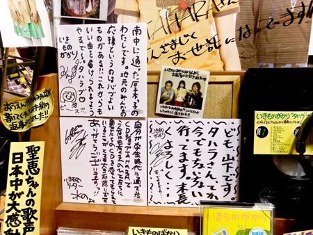 いきものがかりb4.jpg