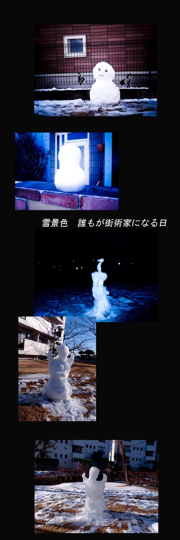雪景色ブログ.jpg