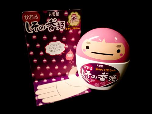 手乗り姫b.jpg