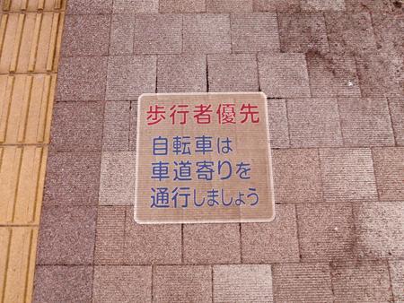 歩道2b.jpg