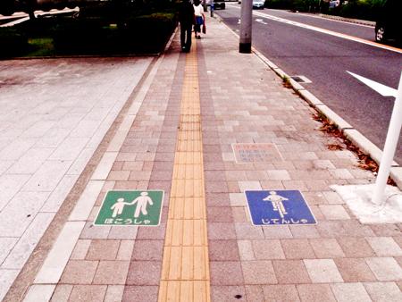 歩道b.jpg