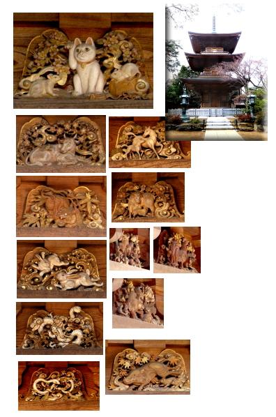 豪徳寺ブログ-三重の塔.jpg